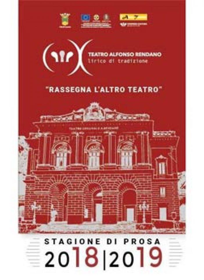 """COSENZA – """"L'altro Teatro"""", il cartellone del Rendano"""