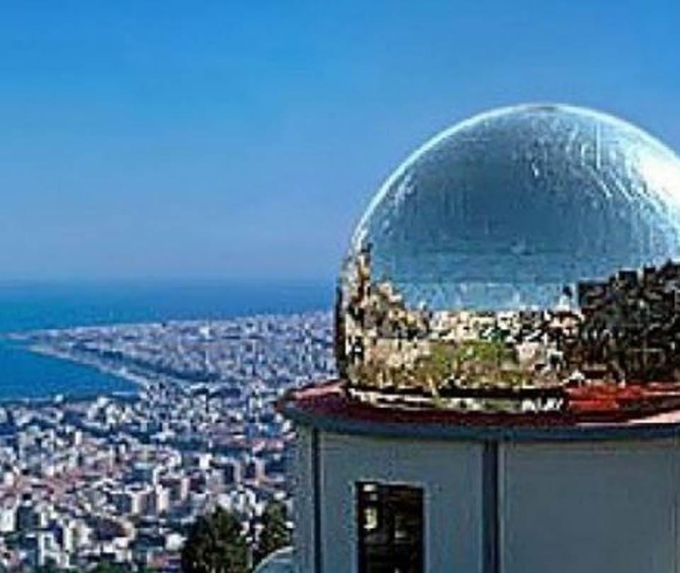 Planetarium Pythagoras Reggio Calabria