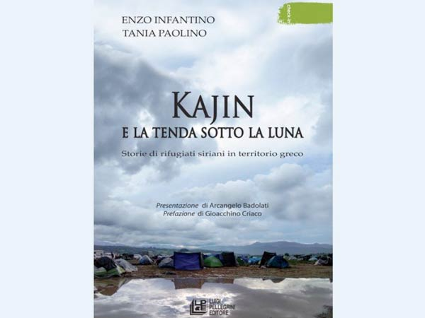 libro Kajin