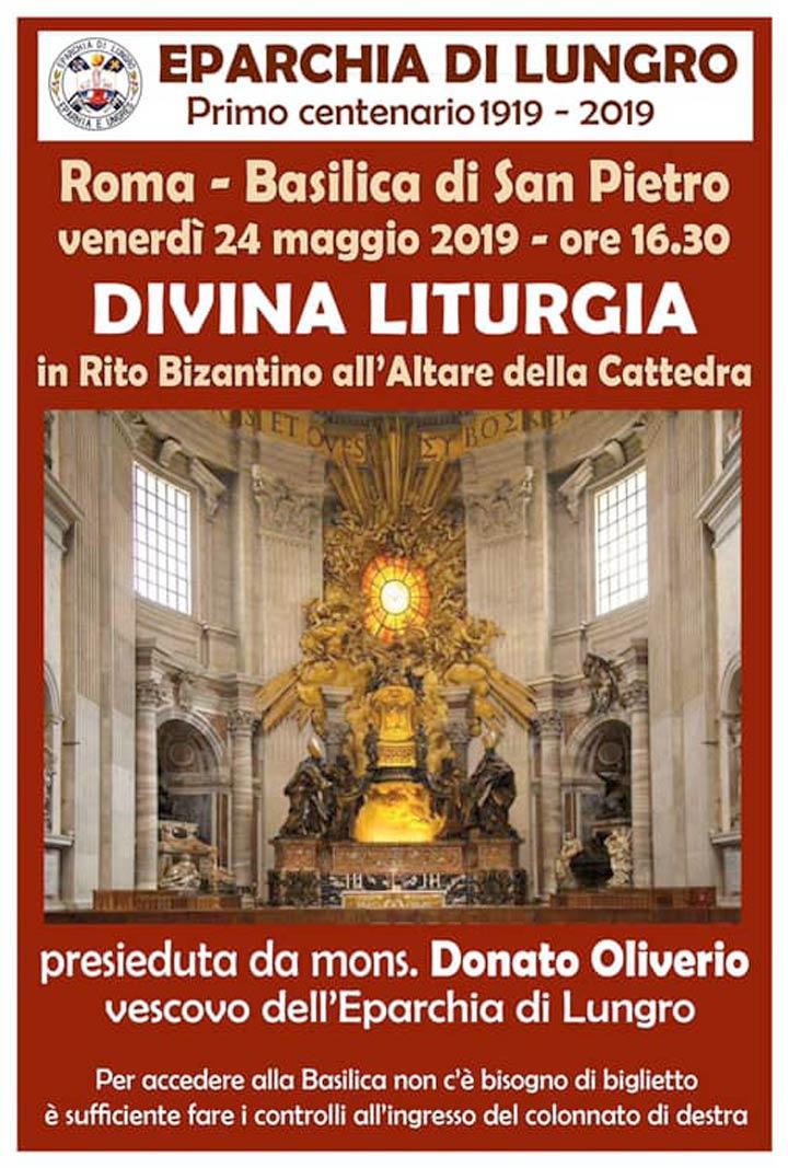 Eparchia di Lungro a San Pietro