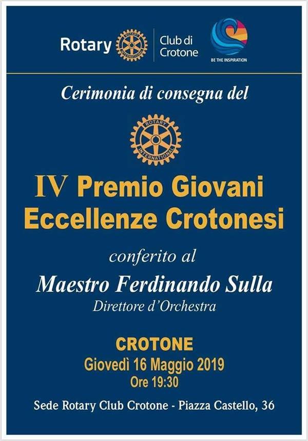 Premio Giovani Eccellenze Crotonesi