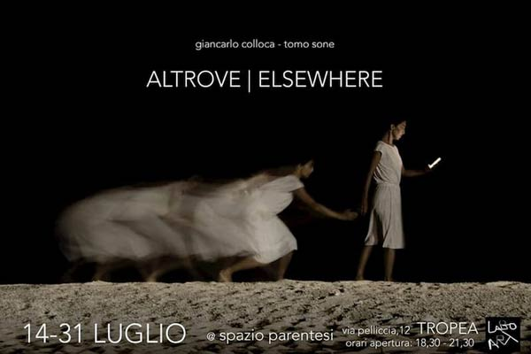 Altrove-Elsewhere