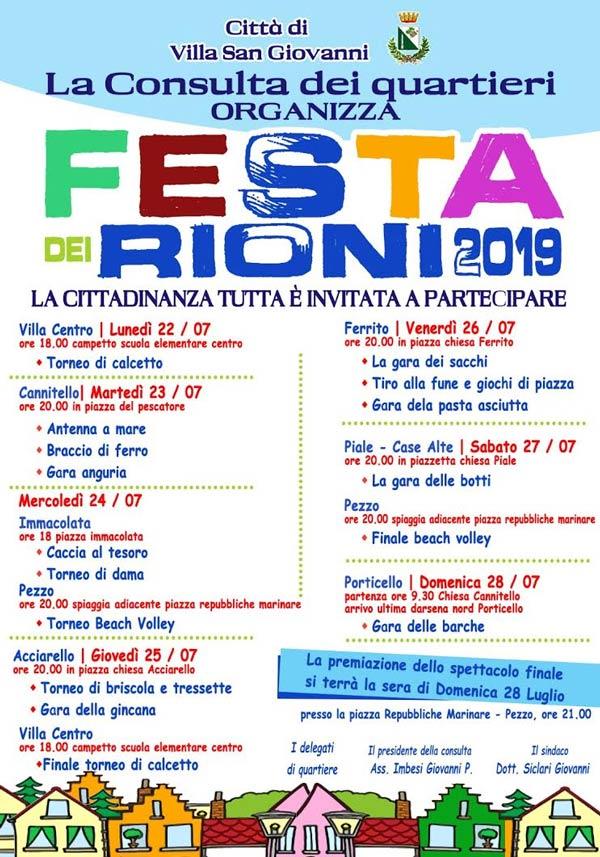 Festa dei Rioni