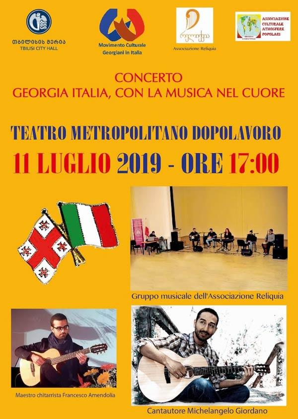 Georgia Italia, con la musica nel cuore