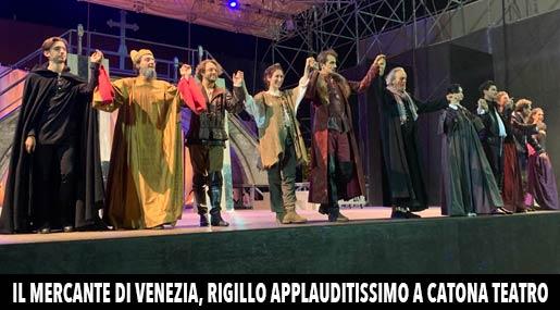 Il Mercante di Venezia con Mariano Rigillo