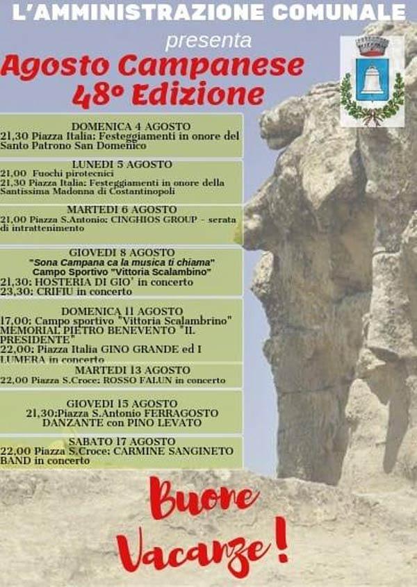 Estate Campanese