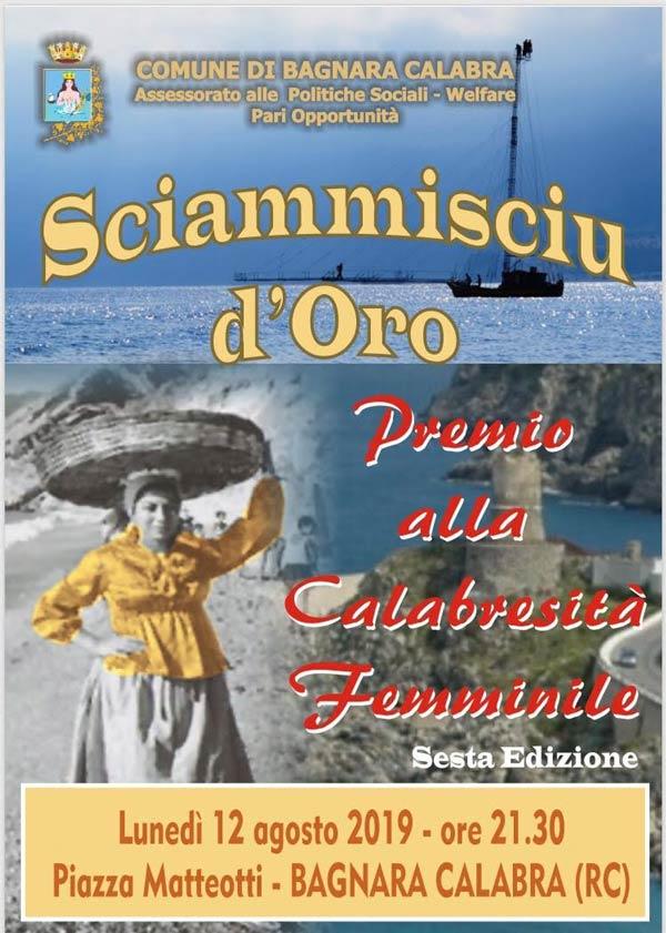 Premio Sciammisciu