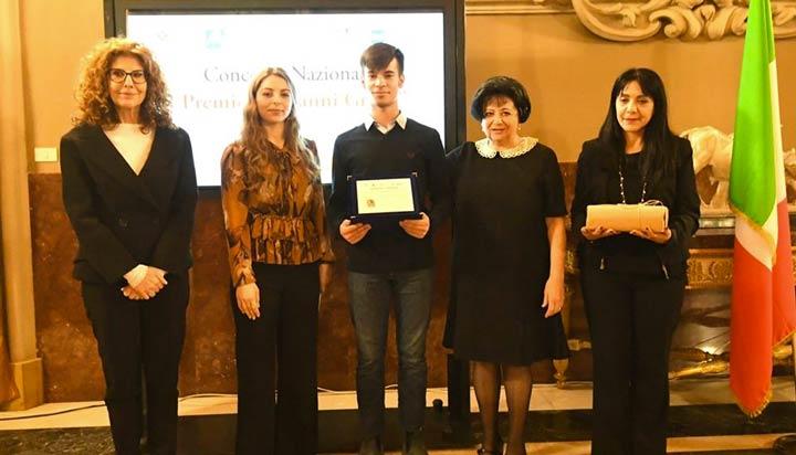 Premio Giovanni Gallo
