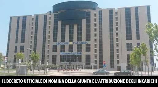 La CIttadella della Regione Calabria a Germaneto