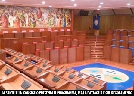 L'aula del Consiglio regionale della Calabria