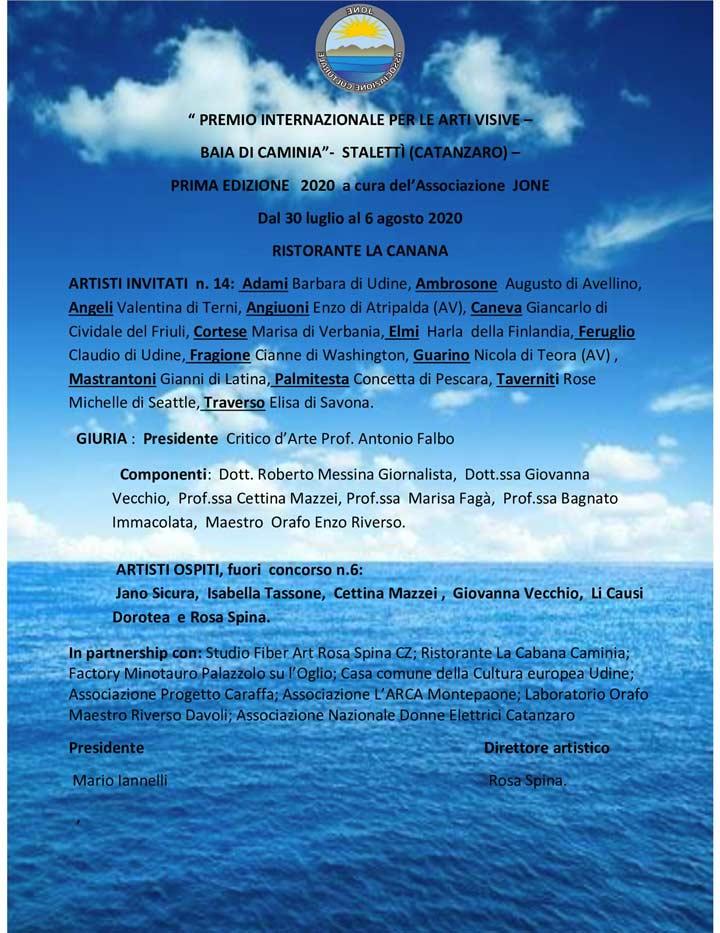 """Premio Internazionale di Arti Visive """"Baia di Caminia"""""""