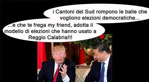 Il web ride di Reggio Calabria