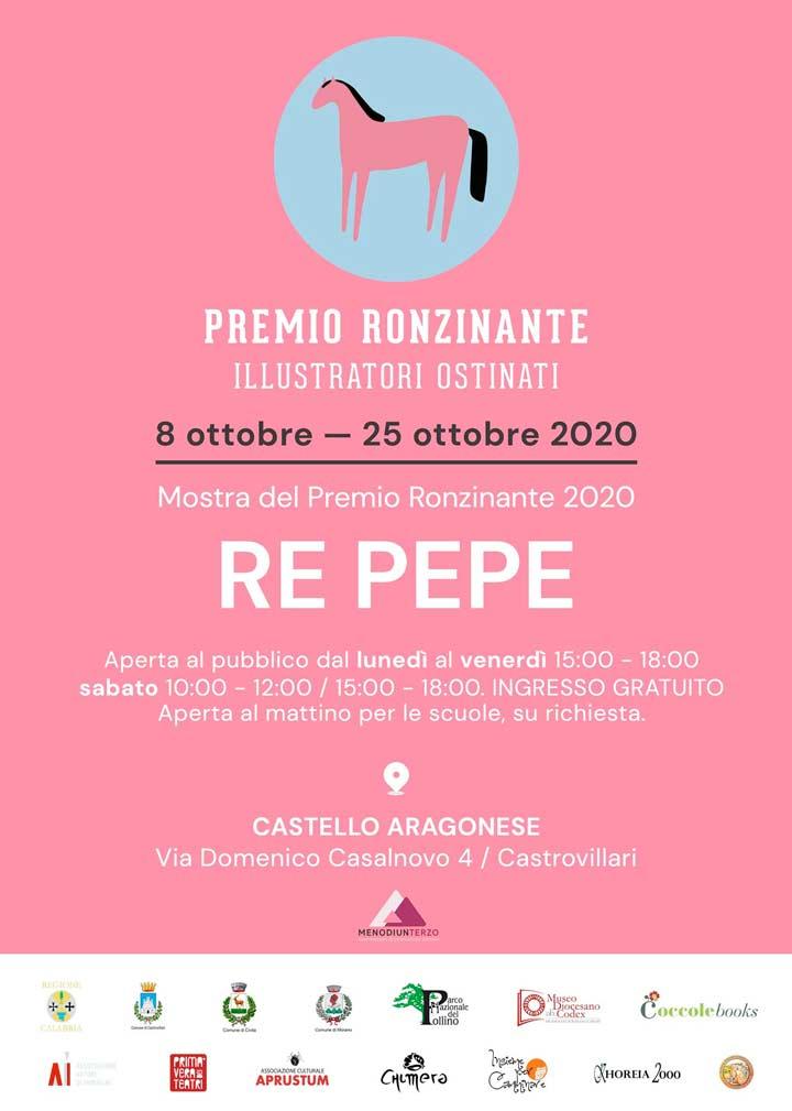 Premio Pepe
