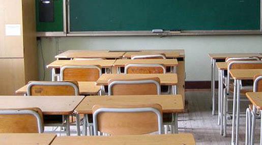 Aula scolastica deserta