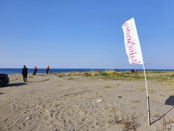 Giornata Ecologica Praia a Mare