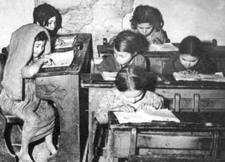 Scuola anni 50 in Calabria