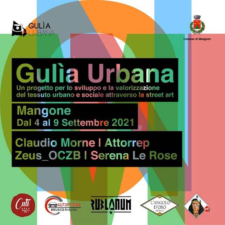 Gulìa