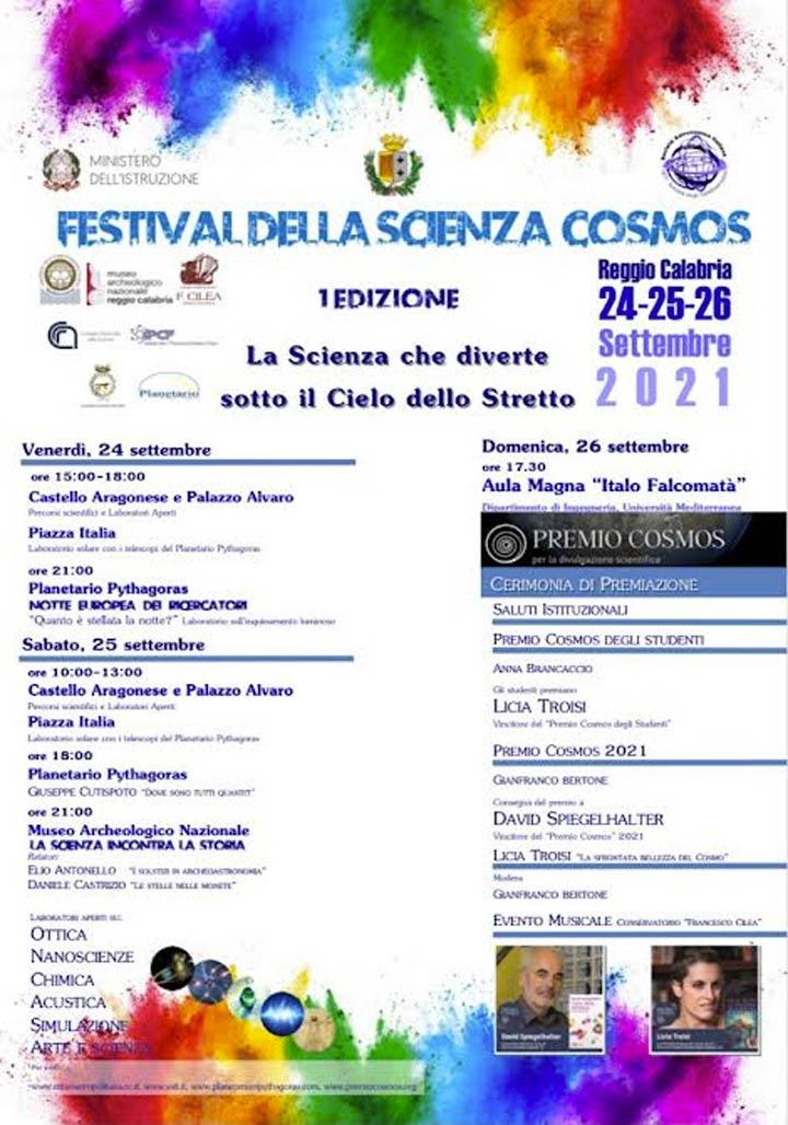 Festival Cosmos