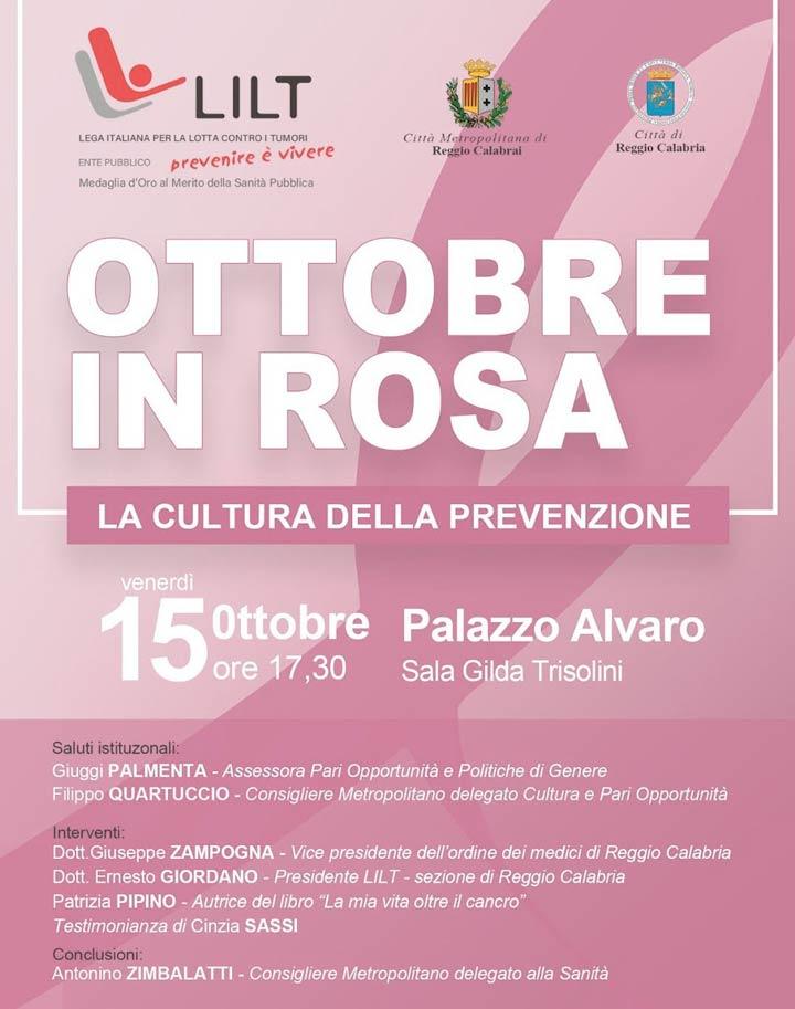 """iniziativa """"Ottobre in rosa"""" a Reggio calabria"""